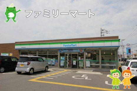 ファミリーマート(500m)