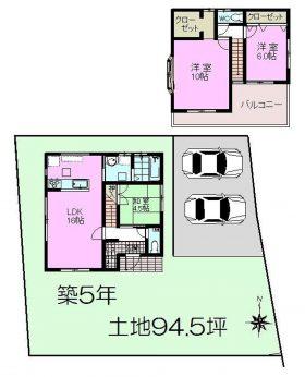 居室3部屋の3LDKです。敷地面積広々94.5坪。