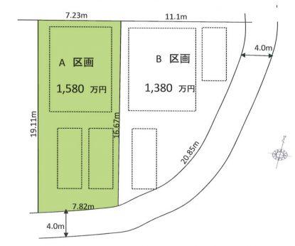敷地面積132.35平米の売地です。建築条件ありません。自由設計プランお作りします。