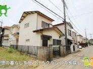 〇売地〇坂戸市関間3丁目  700万円