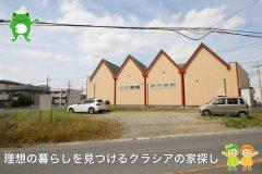 〇売地〇坂戸市薬師町  2,880万円