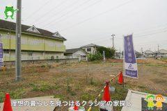 〇売地〇鶴ヶ島市下新田 C区画  1,070万円
