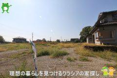 〇売地〇坂戸市中小坂 3区画 1,380万円