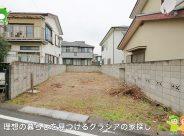 〇売地〇坂戸市芦山町  1,280万円