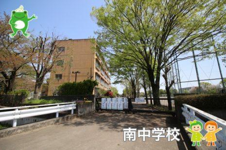 南中学校(1100m)