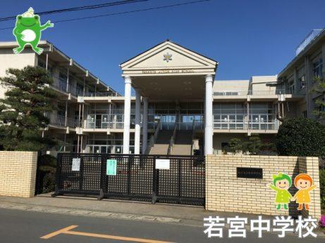 若宮中学校(2200m)
