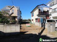 〇売地〇鶴ヶ島市下新田 450万円