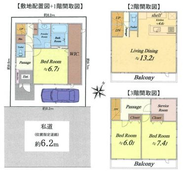 居室3部屋納戸一部屋の3SLDKです。日当たりの良い2階リビングです。リビングからバルコニーへと続く空間が作りやすく明るいリビングになりますね。