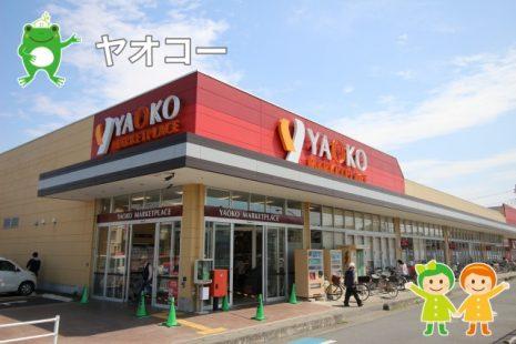ヤオコー(1800m)