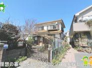 〇売地〇坂戸市関間2丁目 1,480万円