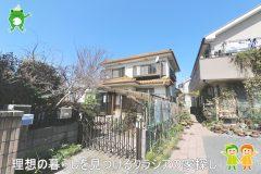 〇売地〇坂戸市関間2丁目 1,380万円