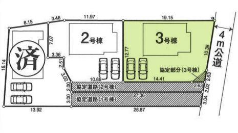 敷地面積約231.93平米です。協定道路部分の約3.41平米含む。カースペース2台確保。