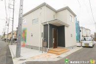 〇新築分譲住宅〇坂戸市関間3丁目 1号棟2,580万円