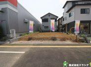 〇売地〇鶴ヶ島市藤金 1,980万円