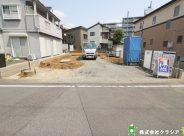 〇売地〇坂戸市伊豆の山町2期 1号棟1,680万円