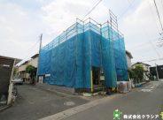 〇新築分譲住宅〇坂戸市花影町19-1期 2,190万円