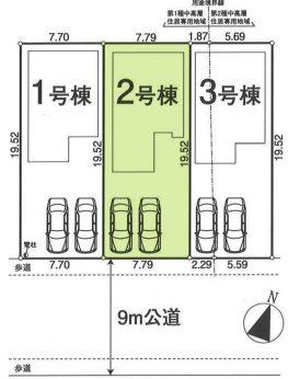 敷地面積152平米です。南側9m道路接道につき、陽当り良好です。