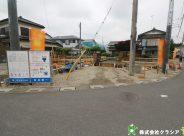 〇新築分譲住宅〇坂戸市元町 2号棟2,650万円
