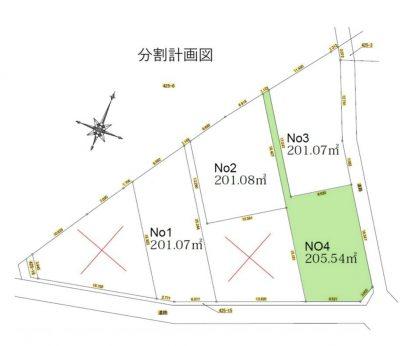 敷地面積205.54平米。建築条件ありません。自由設計プランお作りします。