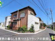 〇売地〇鶴ヶ島市中新田 900万円