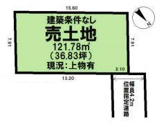 〇売地〇川越市鯨井新田 1,480万円