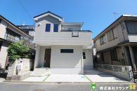 〇新築分譲住宅〇坂戸市関間3丁目 2,750万円
