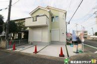 〇新築分譲住宅〇坂戸市元町R2-A 2,880万円