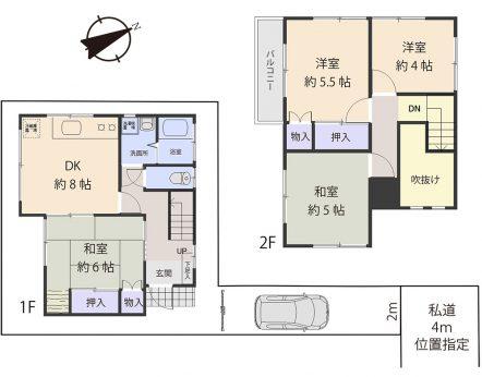 居室4部屋の4DKタイプ。主要採光面南西につき、窓からあたたかな陽光が差し込みますよ。(間取りは現況と相違する場合がございます)