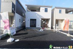 〇新築分譲住宅〇鶴ヶ島市脚折町第27 6号棟2,690万円