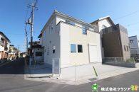 〇新築分譲住宅〇鶴ヶ島市中新田 2,480万円