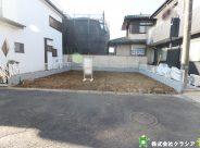〇売地〇坂戸市緑町 1,100万円