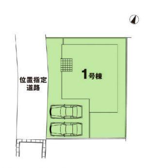 敷地面積31.8坪。カースペース2台並列駐車可。