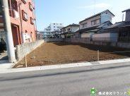 〇売地〇坂戸市関間2丁目 2,680万円