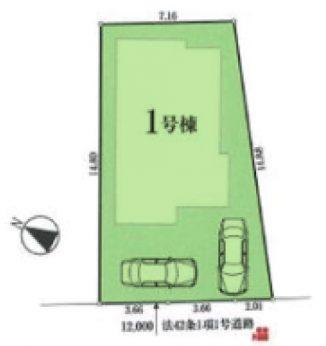 敷地面積122.32㎡です。2台駐車可能です。