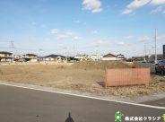 〇売地〇 坂戸市片柳 2,300万円