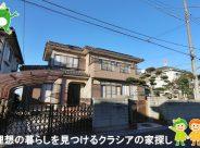 〇売地〇坂戸市片柳 2,290万円