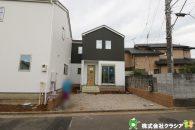 〇新築分譲住宅〇鶴ヶ島市脚折町6期1号棟 3,080万円
