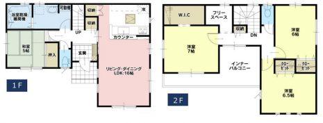 全居室収納つきの4LDKです。WIICやフリースペースなど収納スペース豊富なのですっきりした空間が保てますね。