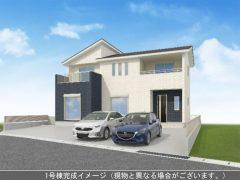 〇新築分譲住宅〇川越市下広谷2期 1号棟3,580万円