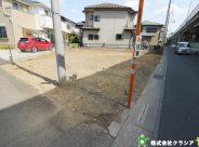 〇売地〇坂戸市花影町 1,980万円