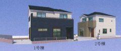 〇新築分譲住宅〇 鶴ヶ島市鶴ヶ丘第4 2号棟2,980万円