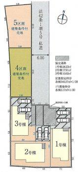 敷地面積119.29平米。建築条件付き売地です。