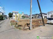 〇売地〇川越市小堤5期 1区画1,680万円