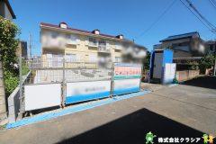 〇新築一戸建住宅〇川越市下広谷 2,880万円