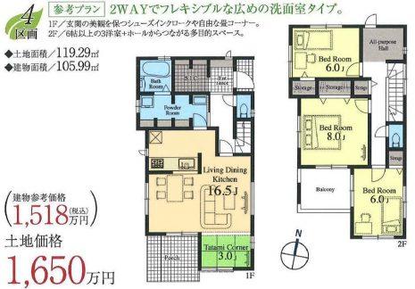 参考プラン。建物参考価格:1,518万円、建物面積:105.99平米。3SLDK+畳コーナー+SIC。