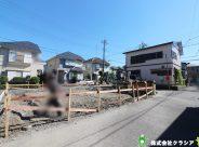 〇新築分譲住宅〇坂戸市花影町第7 3,180万円