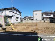 〇新築分譲住宅〇鶴ヶ島市鶴ヶ丘5期 1号棟3,390万円